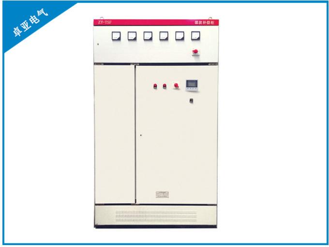 ZY-TSF型低压动态滤波补偿装置